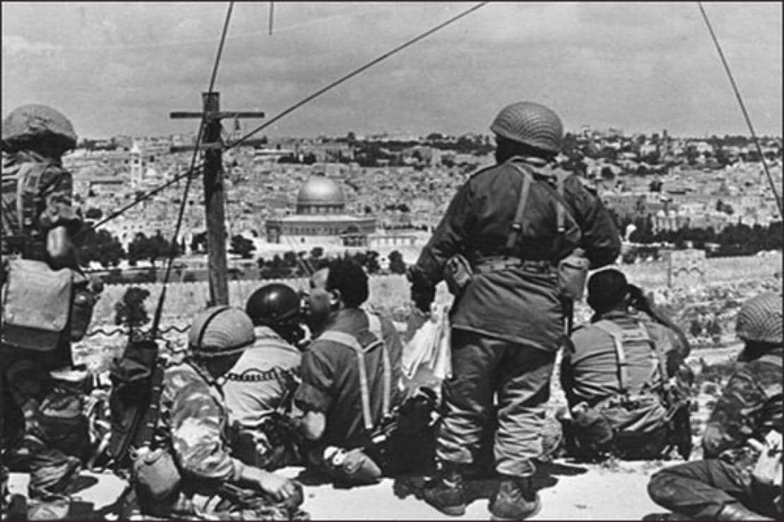 النكسة واحتلال فلسطين