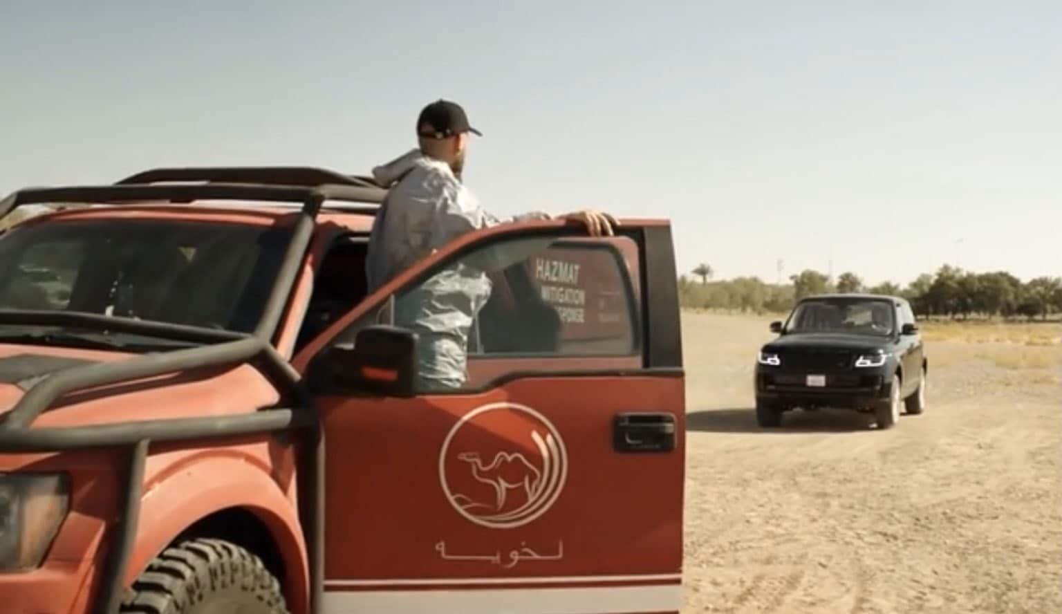 جانب من مشاهد فيلم غريبو الاطوار جيمس بوند المسيئ لقطر