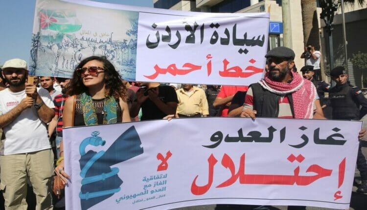 نزل القاطع حملة أردنية لالغاء اتفاقية الغاز مع إسرائيل