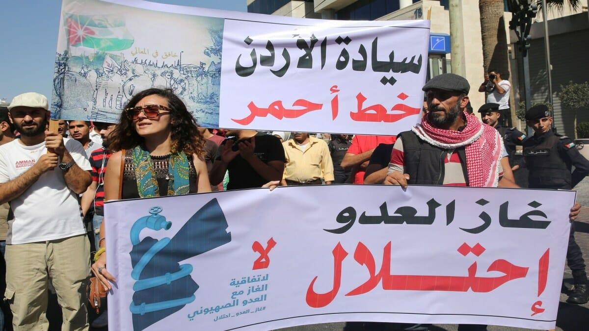"""أردنيون يطلقون حملة """"نزل القاطع"""" لإلغاء اتفاقية الغاز مع إسرائيل"""