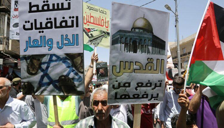 حملة نزل القاطع في الأردن