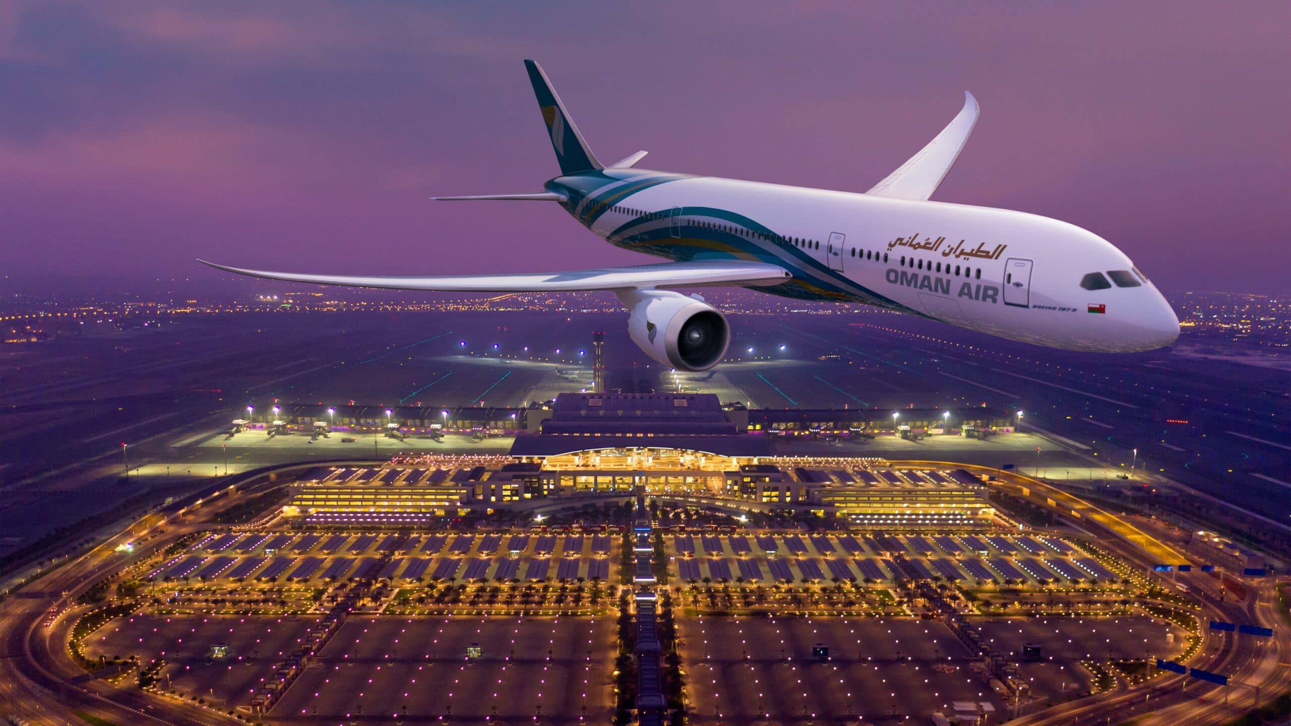 سلطنة عمان تعلن حظر دخول المسافرين من هذه الدول بدءاً من اليوم