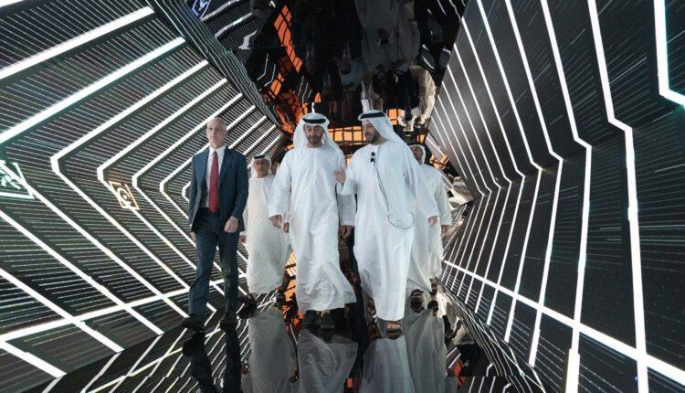 شركة إيدج الإماراتية