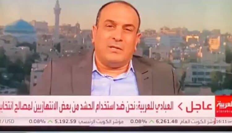 قناة العربية تستضيف عمر عياصرة