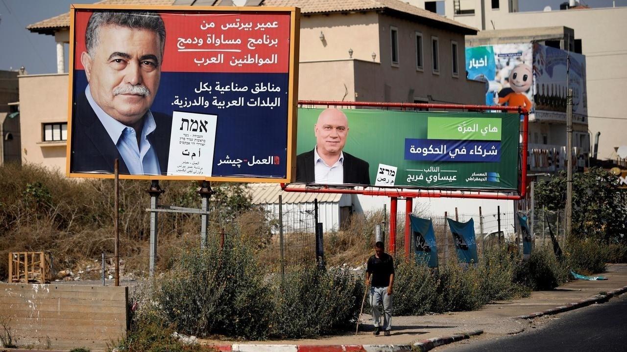 من هو عيساوي فريج الوزير العربي الوحيد في الحكومة الإسرائيلية الجديدة