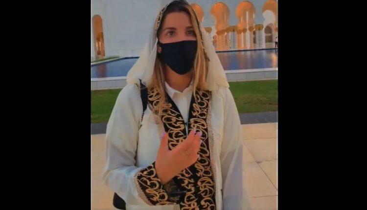 فتاة إسرائيلية تزور مسجد الشيخ زايد