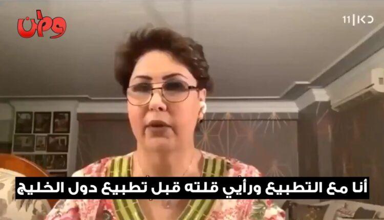 فجر السعيد على قناة اسرائيلية تعلن تأييد التطبيع