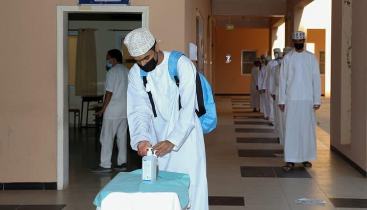 فيروس كورونا في سلطنة عمان