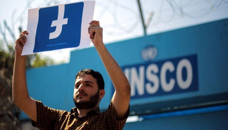 فيسبوك يحارب المحتوى الفلسطيني