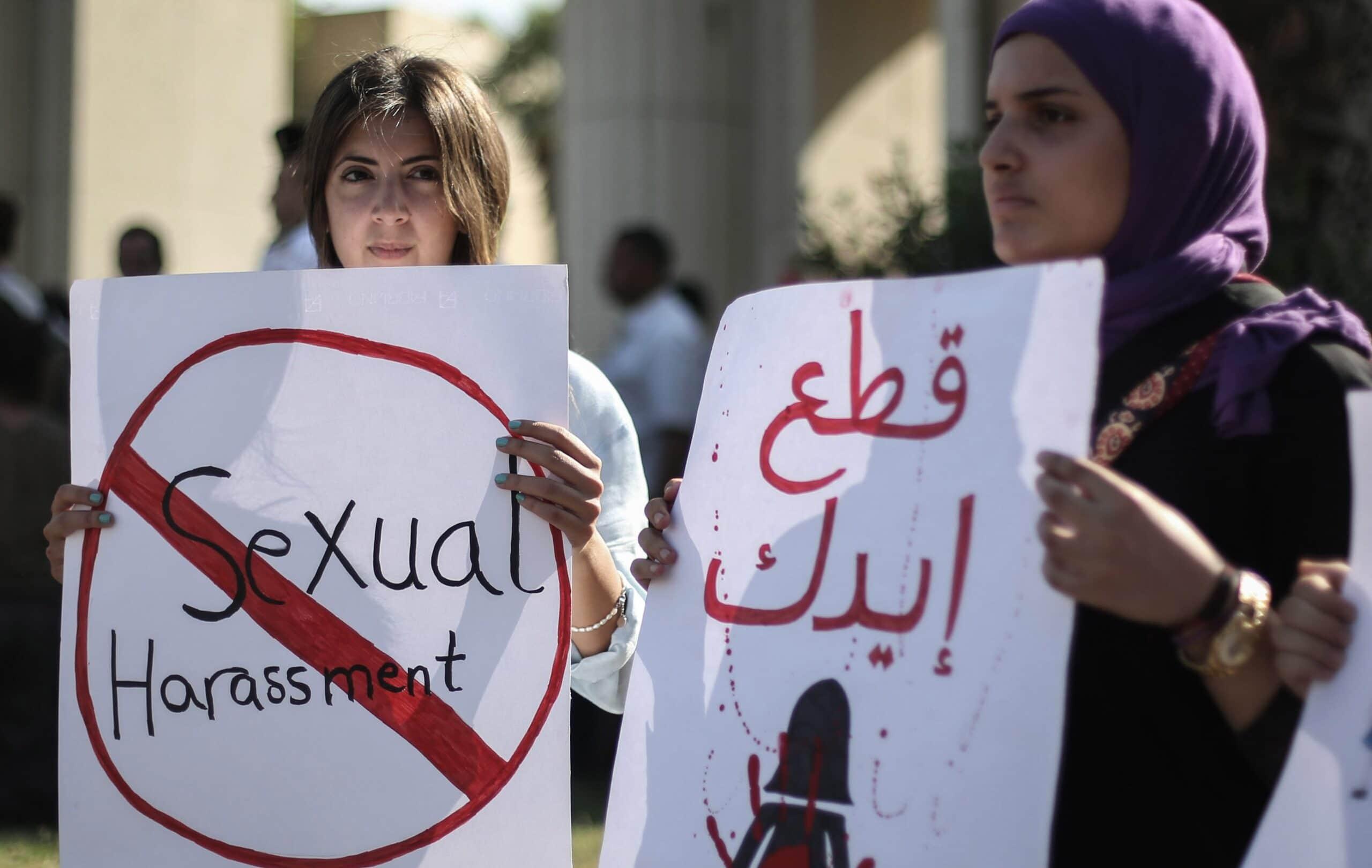 مصر تدرس تغليظ قانون التحرش