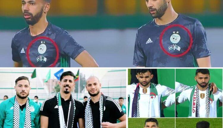 منتخب الجزائر يتضامن مع فلسطين قبيل مباراة موريتانيا الودية