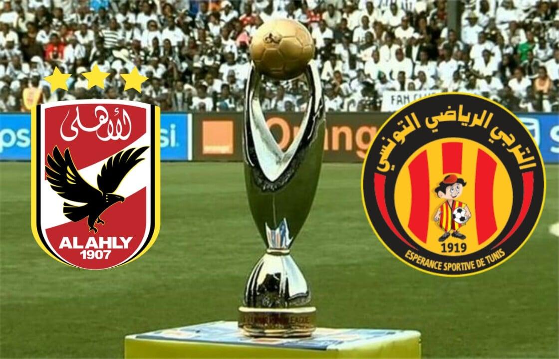 مباراة إياب الدور النصف النهائي بين الأهلي والترجي التونسي