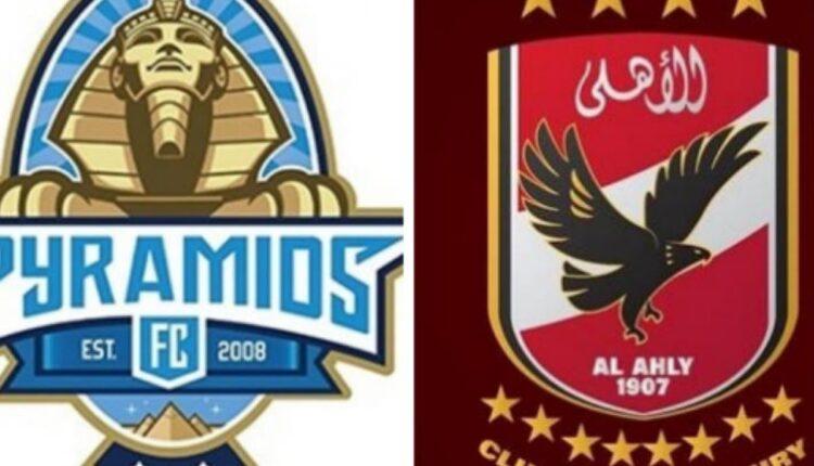 مباراة الأهلي وبيراميدز في الدوري المصري