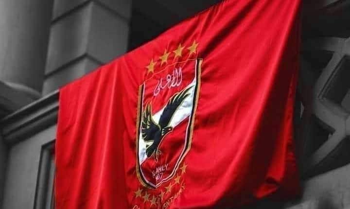 قناة الأهلي يعتذر إلى إدارة الزمالك بعد تعليق فردي معيب