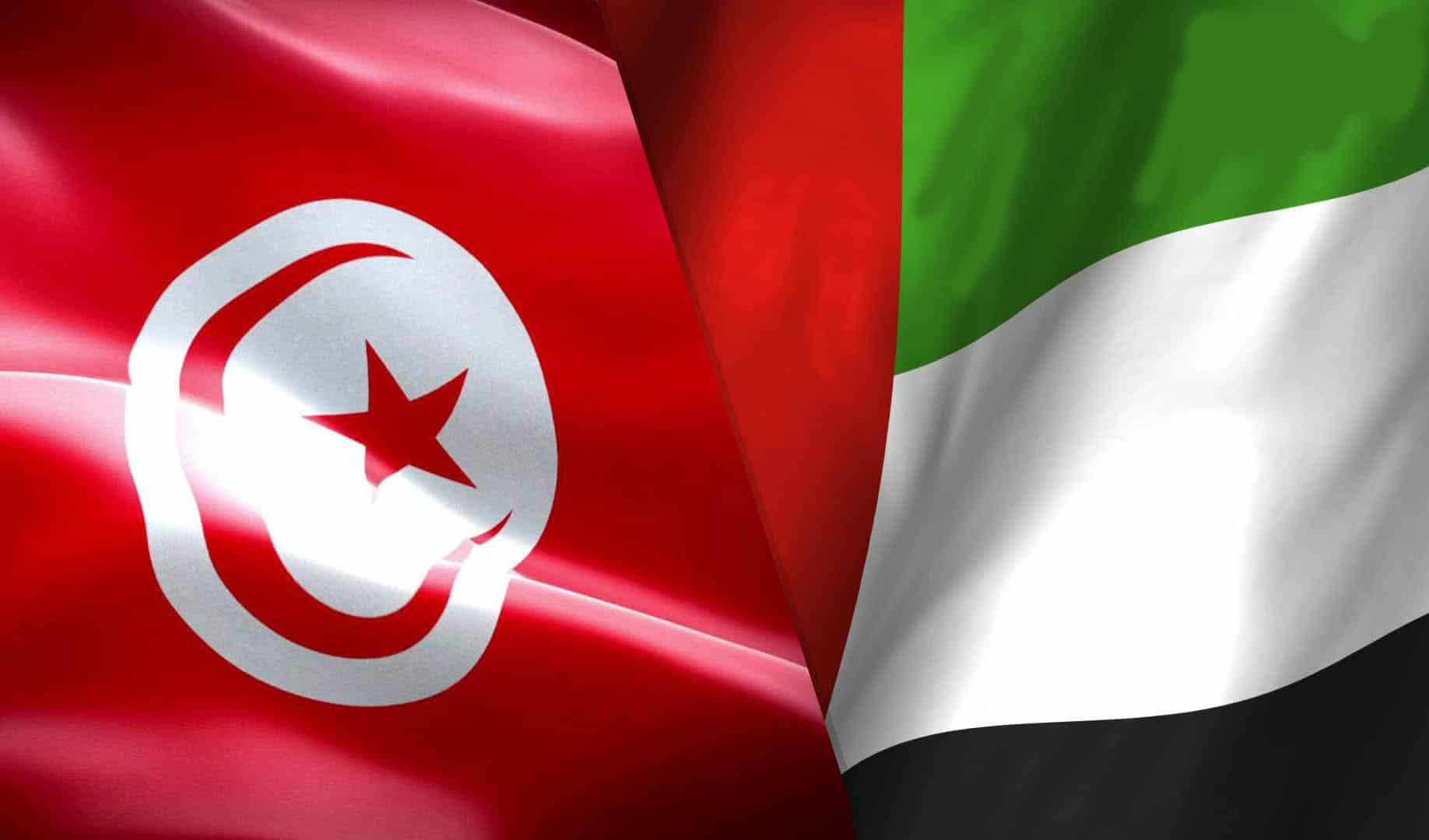 الإمارات وتونس