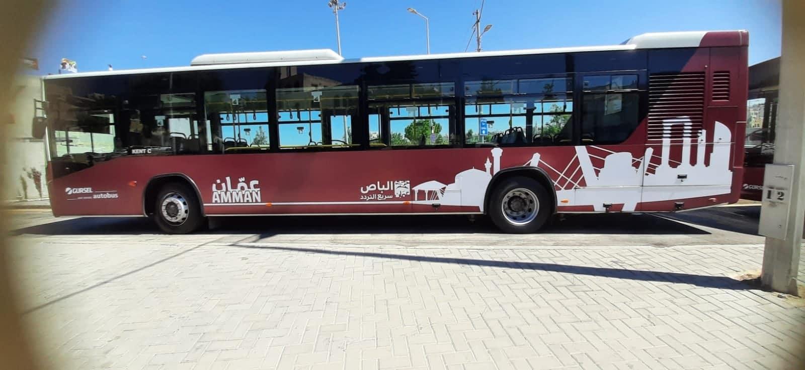 الباص السريع في الأردن