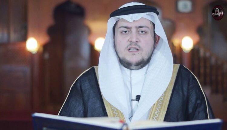 الشيخ عامر المهلهل
