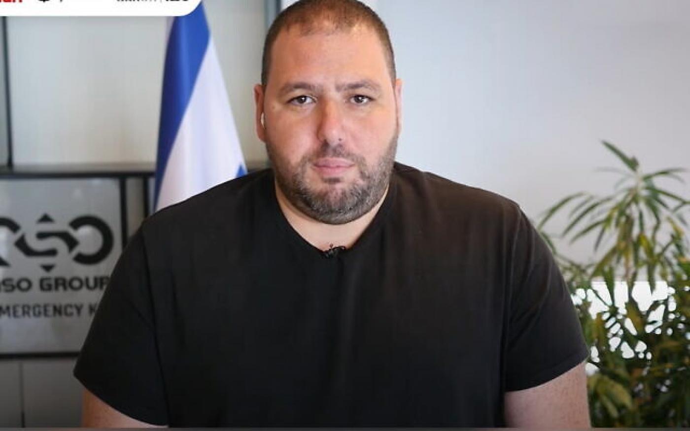 المشارك والرئيس التنفيذي لمجموعة NSO شاليف هوليو