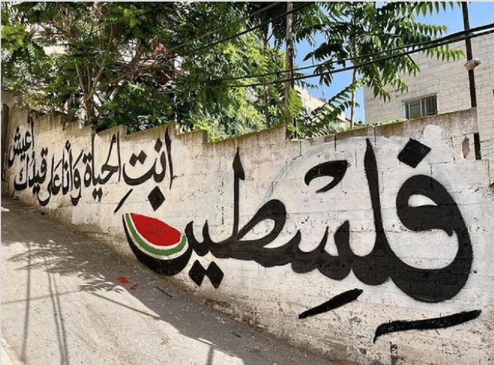 الفلسطينيون يبتكرون طريقة للتحايل على خوارزميات مواقع التواصل.. فما قصة إيموجي البطيخ