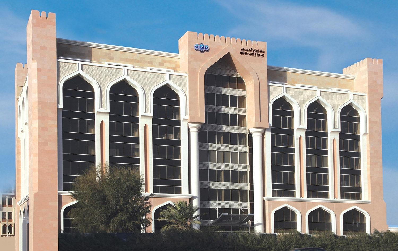بنك عمان العربي يصدر بيانا عن آخر التطورات في قضية اختلاس تشمل قرابة 6 ملايين ريال عماني