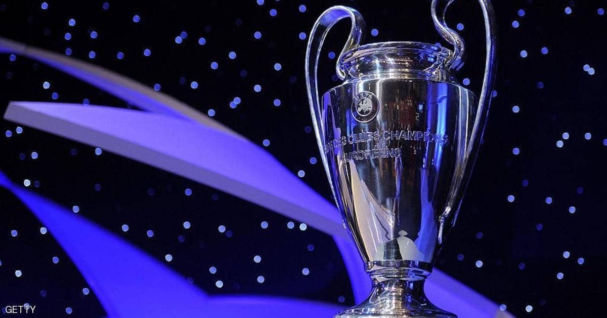 مواعيد قرعة ومباريات دوري أبطال أوروبا