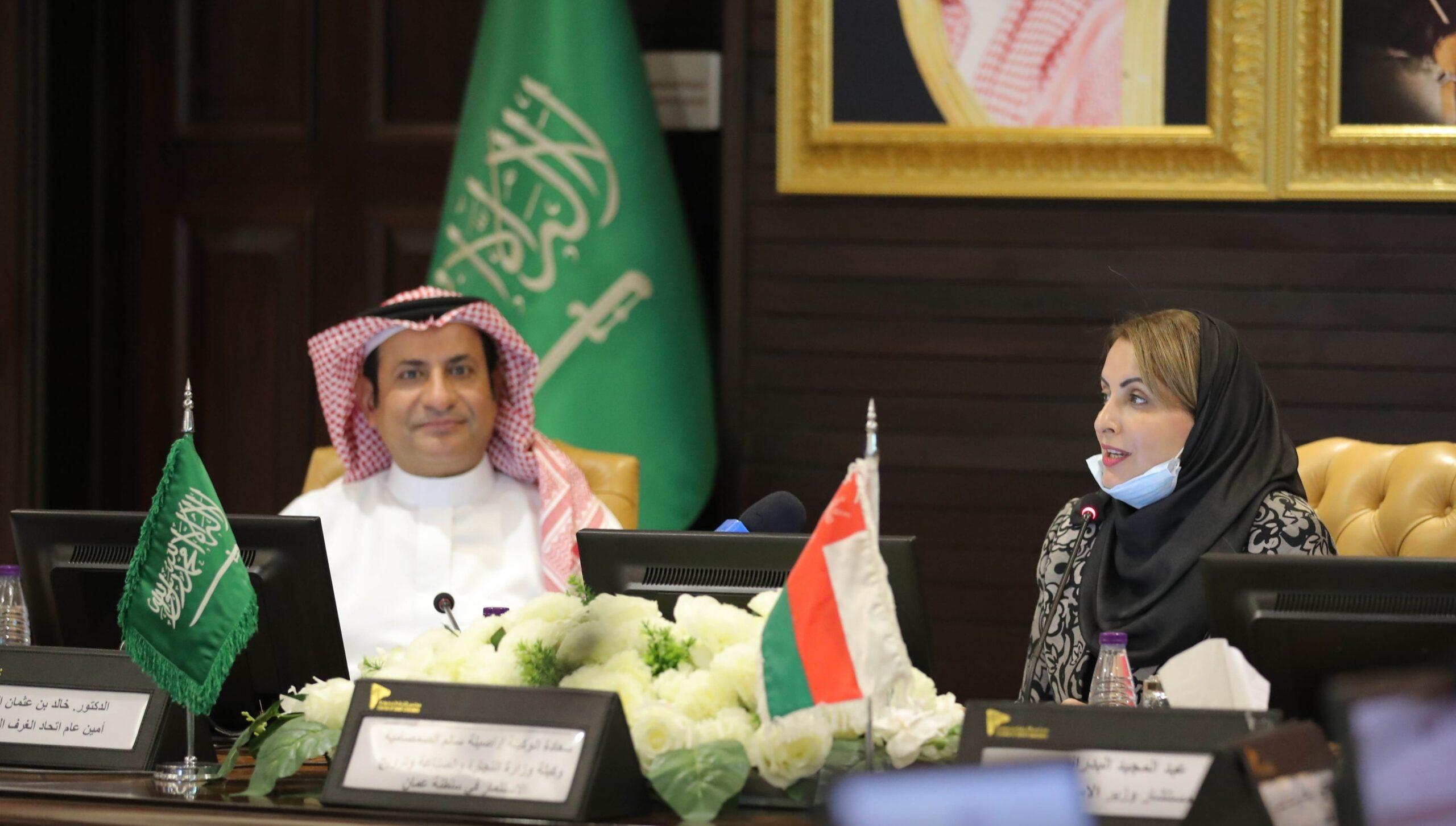 شراكة تجارية جديدة بين مسقط والرياض بالتزامن مع الخلاف السعودي الإماراتي