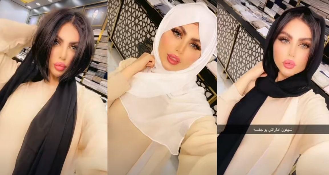 حليمة بولند بالحجاب