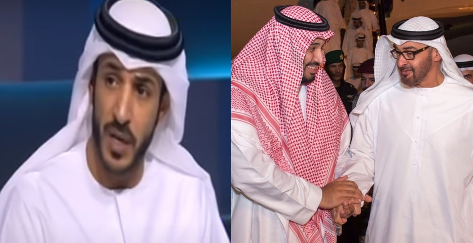 حمد المزروعي نشر تغريدة سخر فيها من محمد عبده