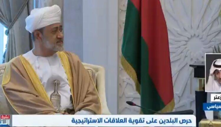 خالد الزعتر يتحدث عن زيارة السلطان هيثم بن طارق