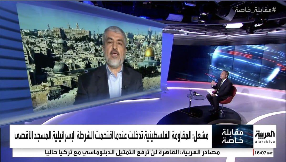 خالد مشعل على قناة العربية