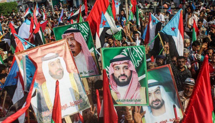خلافات السعودية والإمارات