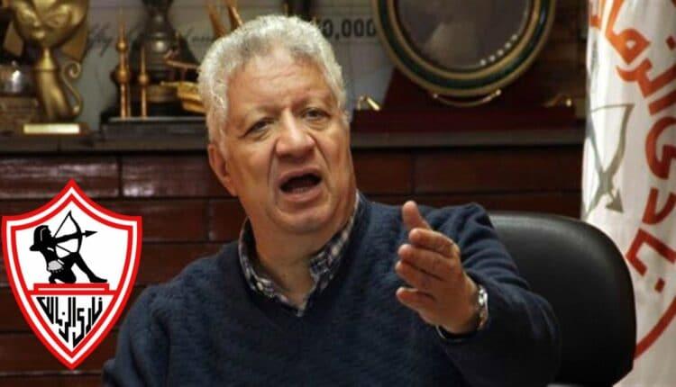 مرتضى منصور وشن هجوم على إدارة الزمالك المكلفة