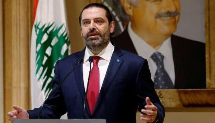 التشكيلة الوزارية التي اقترحها سعد الحريري