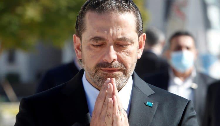 سعد الحريري يعتذر عن تشكيل الحكومة بعد اجتماعه مع ميشال عون لمدة 20 دقيقة