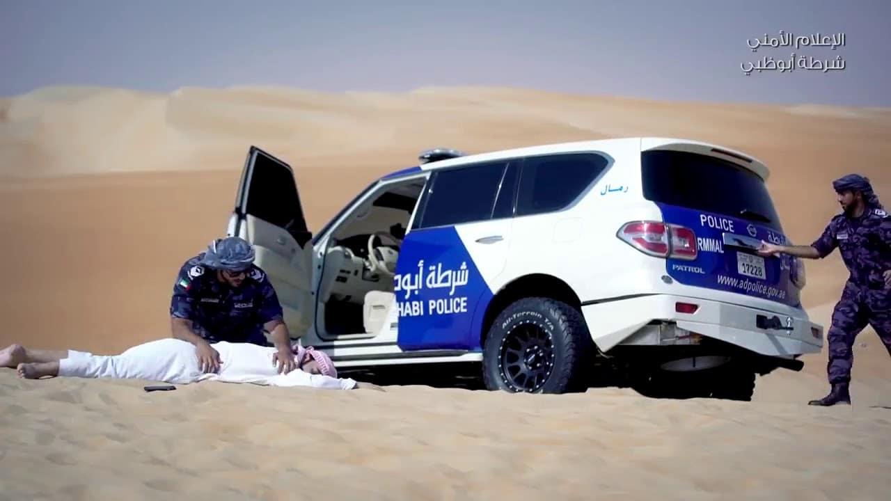 مرتكب جريمة العين في الإمارات متعاطي مخدرات بحسب مغردين