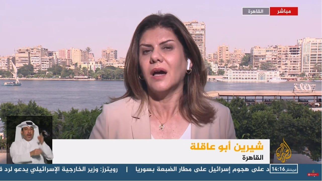 شيرين أبو عاقلة مراسلة الجزيرة تبث مباشر من مصر