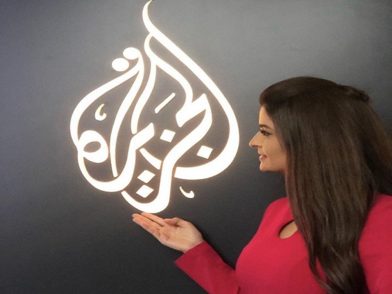 قناة الجزيرة تنهي عقد عمل علا الفارس.. شائعة مكررة تلقى رواجا فمن يقف ورائها؟
