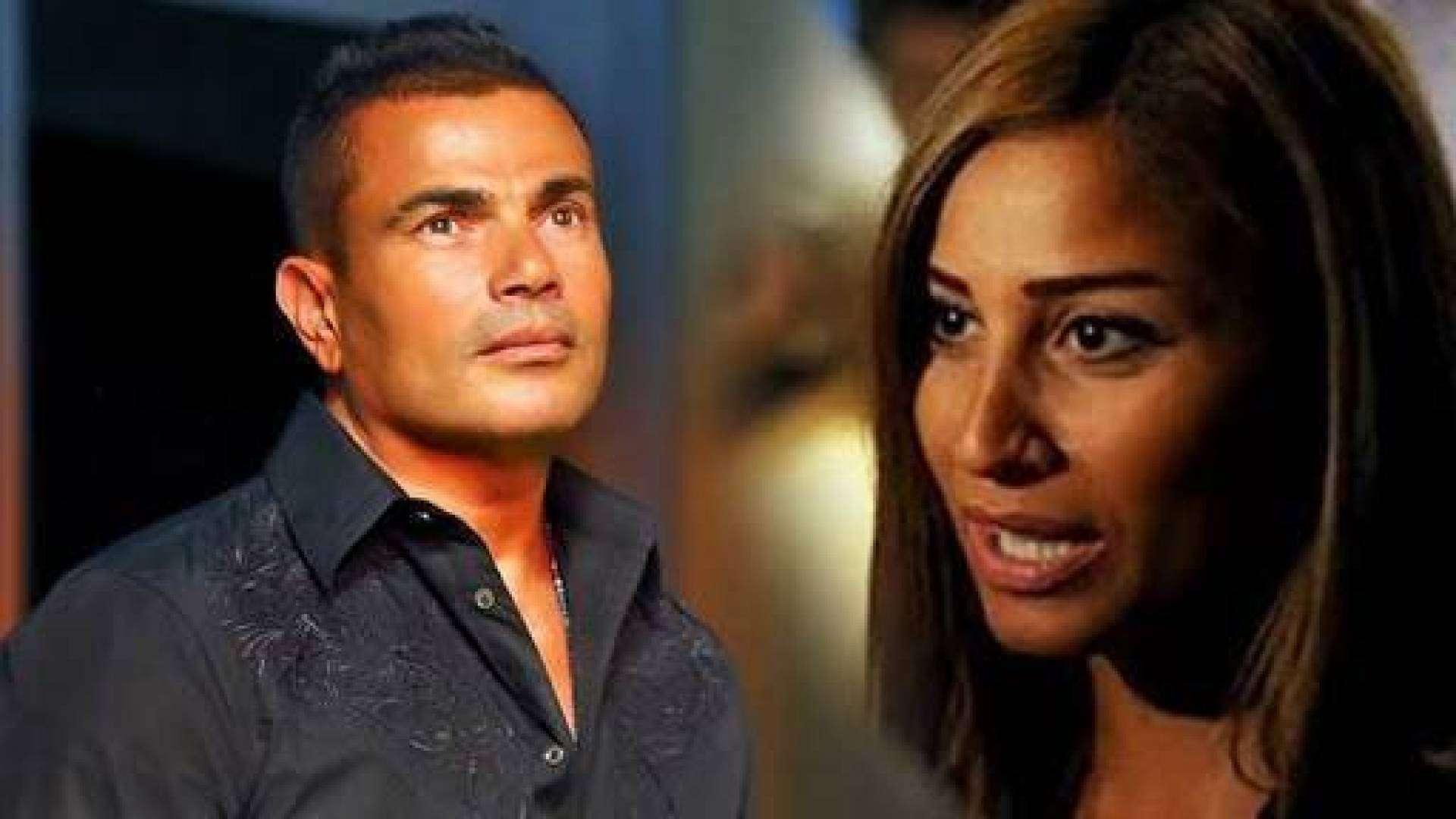 عمرو دياب يلتقي دينا الشربيني لأول مرة منذ انفصالهما