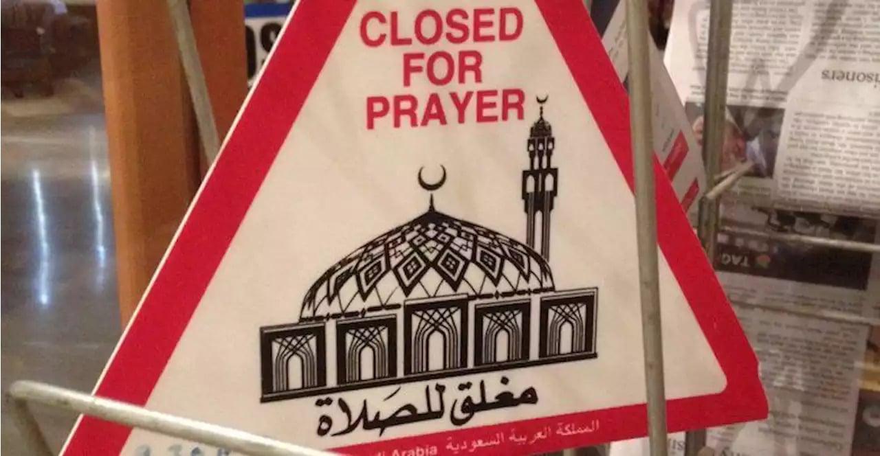 فتح المحلات وقت الصلاة في السعودية