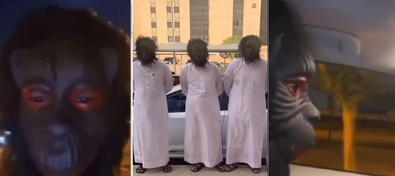 مجموعة شبان سعوديون يرتدون أقنعة (قرود) لتخويف الناس
