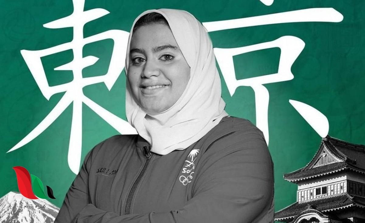 تهاني القحطاني وإثارة الجدل بعد قرار خوض مباراة أمام منافستها الإسرائيلية
