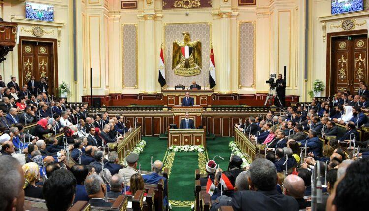 مجلس النواب المصري يبحث قضية سد النهضة