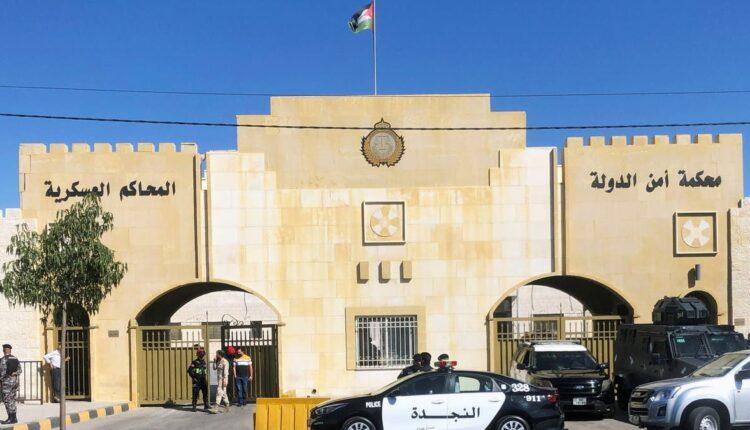 محكمة أمن الدولة الأردنية تصدر حكمها قضية الفتنة