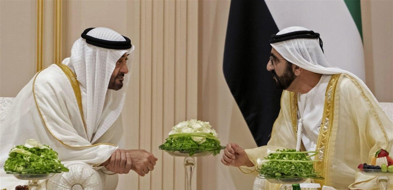 """""""الإمارات بيت الجاسوسية"""" يتصدر تويتر بعد فضيحة بيغاسوس"""