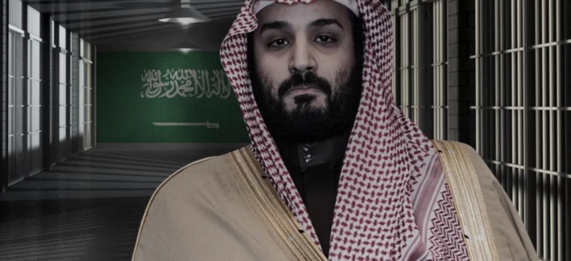 سالم المزيني يروي تفاصيل تعذيبه المروعة