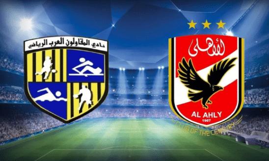مباراة الأهلي والمقاولون العرب في الدوري المصري