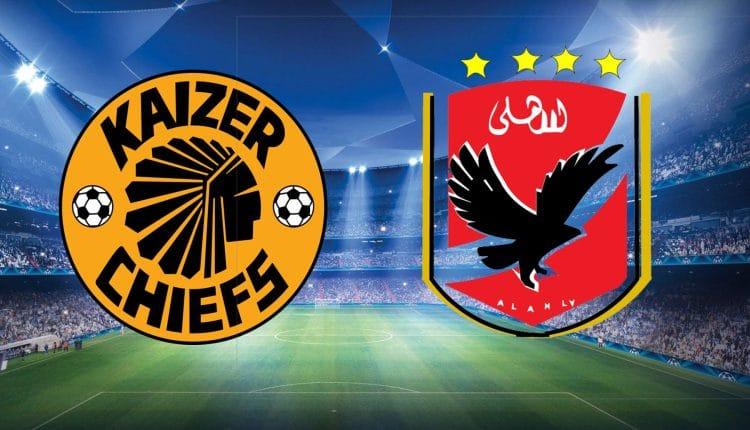 مباراة الأهلي وكايزر تشيفز في أبطال أفريقيا