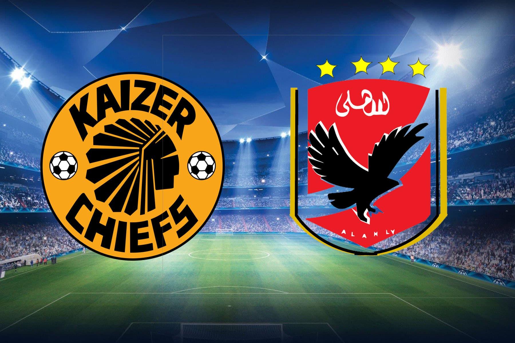 موعد مباراة الأهلي ضد كايزر تشيفز في نهائي دوري أبطال أفريقيا