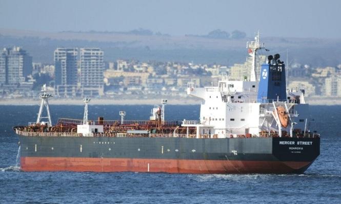 """""""اسرائيل"""" تتهم إيران بالهجوم على السفينة """"ميرسير ستريت"""" وكاتب عُماني يعلّق"""