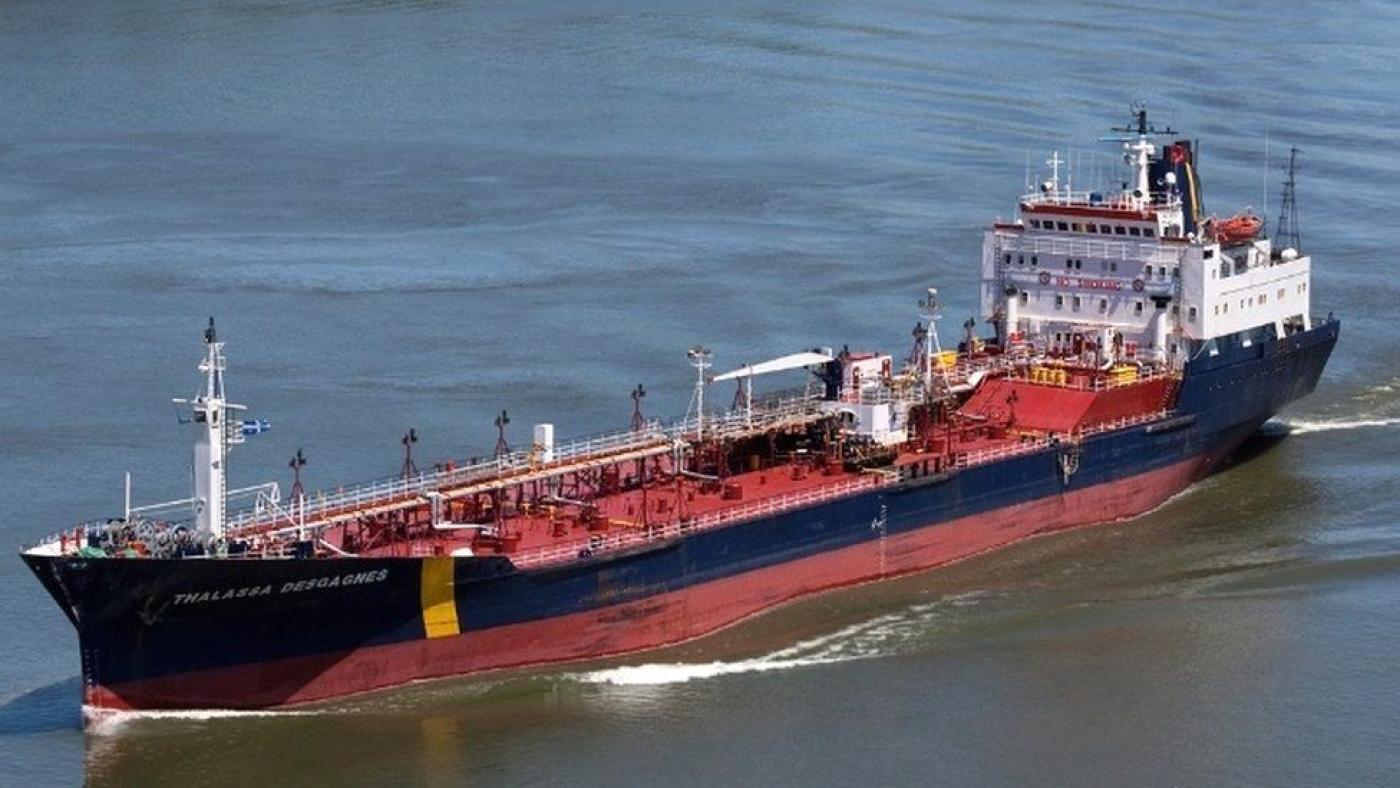 الجهة التي اختطفت ناقلة النفط أسفالت برنسيس أفرجت عنها لاحقا